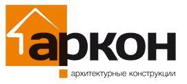 Фирма Аркон