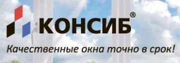 Фирма Завод Консиб-Орел