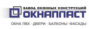Фирма Окнапласт