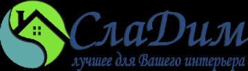 Фирма СлаДим