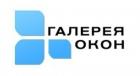 """Фирма """"Галерея Окон+"""""""